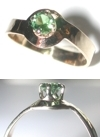 14 kt Gold & Maine Tourmaline Ring